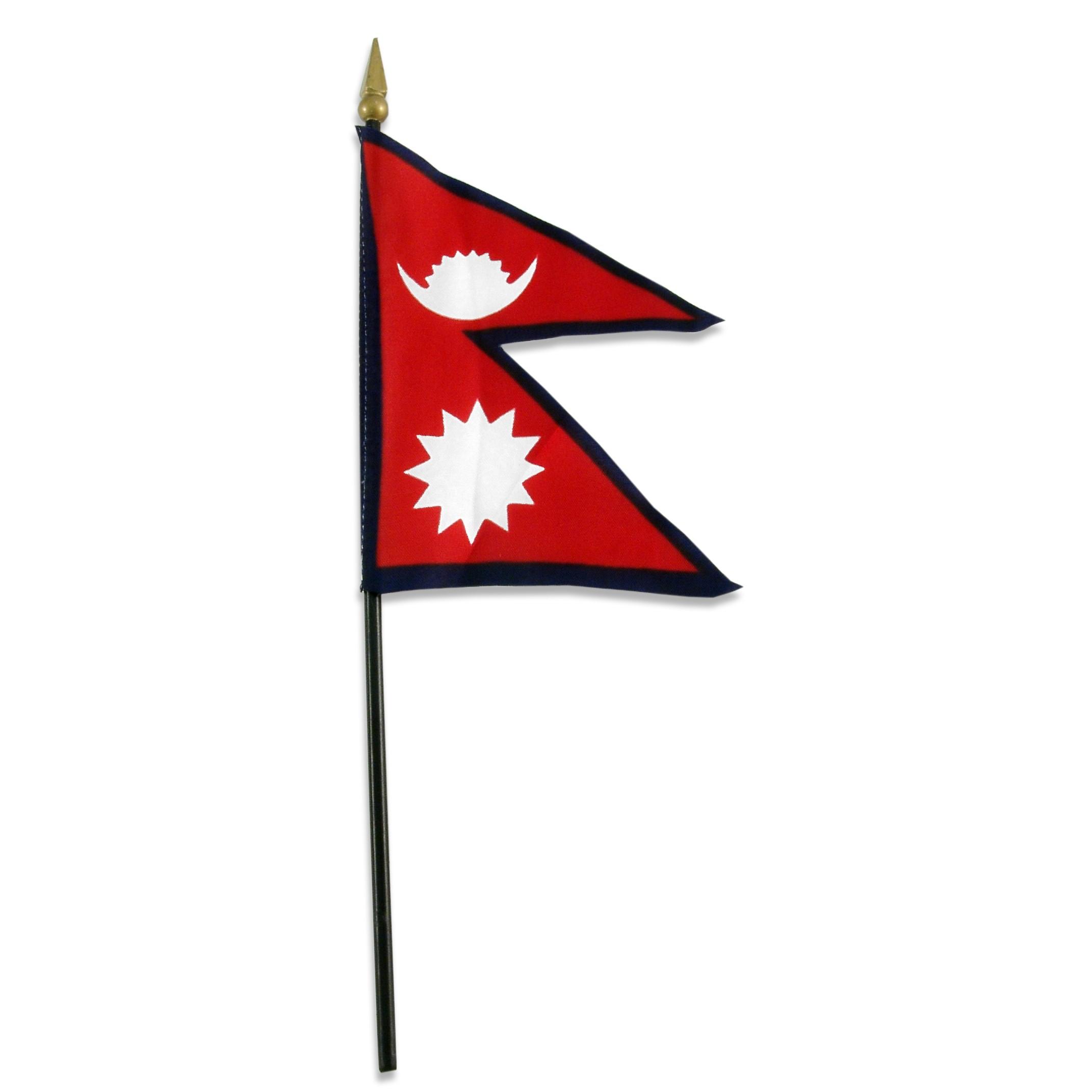 Nepal's Flag Clipart.