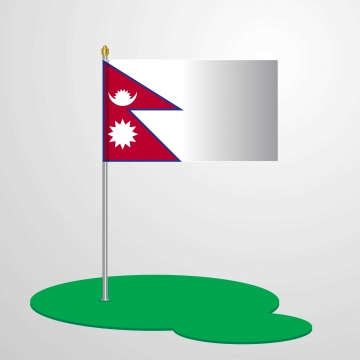 Nepal Png, Vector, PSD, and Clipart With Transparent.