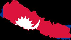 Nepal Logo Vectors Free Download.