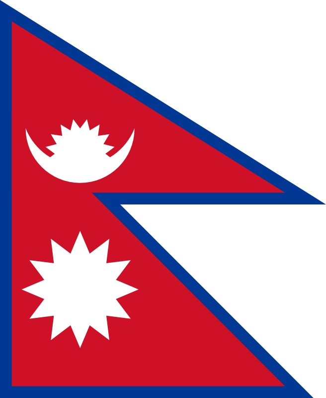 File:Flag of Nepal.png.