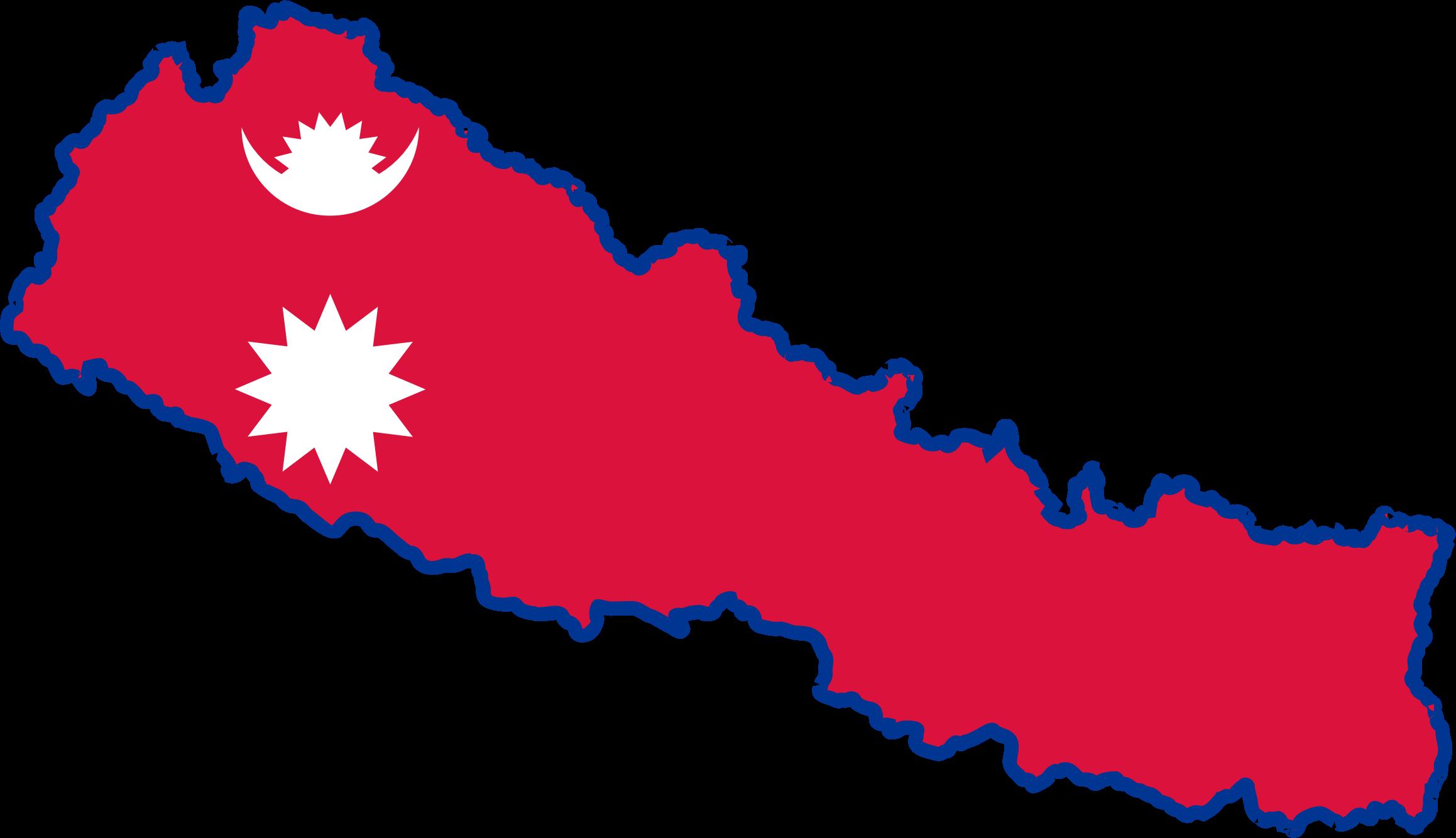 Province No. 7 Flag of Nepal Clip art.