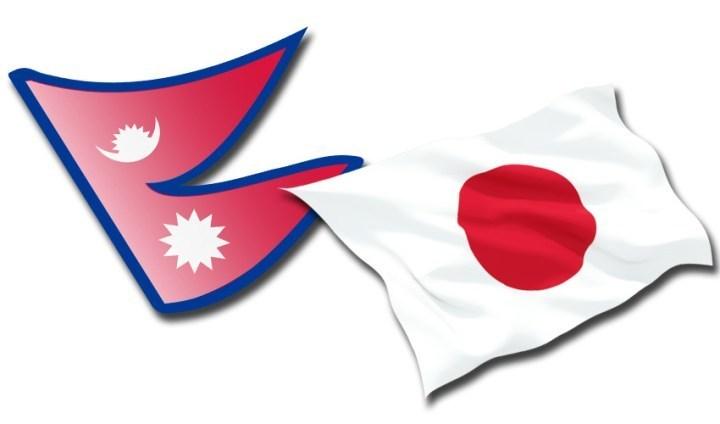 Nepal Blue Vs J.