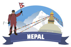 Nepali clipart photo.
