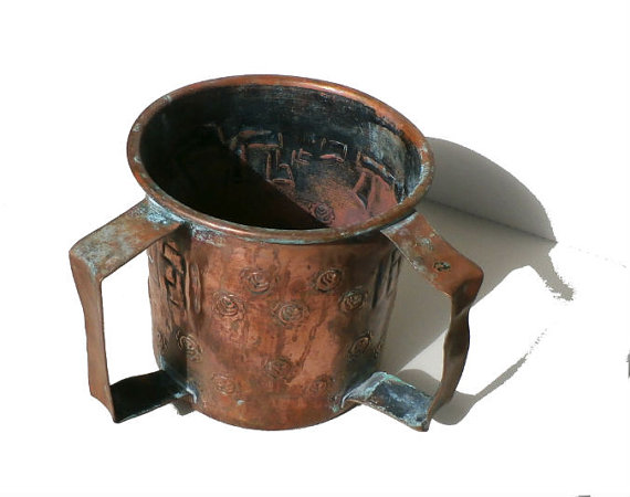 Copper Hand Washing Cup JUDAICA 2 Handles Cup. Antique Jewish.