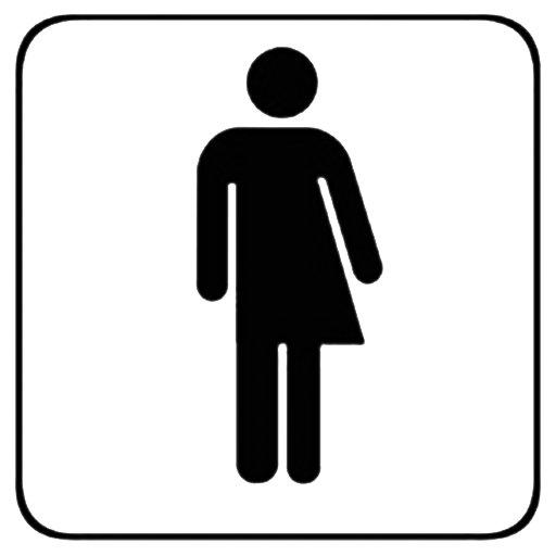 Gender Neutralizer (@GendrNeutralBot).