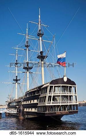Stock Photo of Russia, Saint Petersburg, Petrograd, floating.