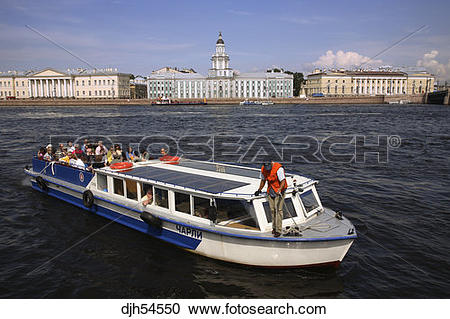 Stock Photography of Russia, St Petersburg, Neva River.