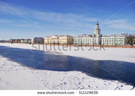 Neva River Stock Photos, Royalty.