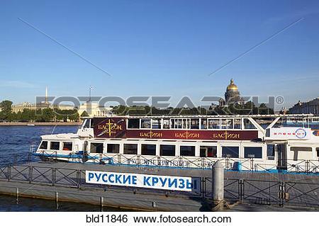 Stock Images of Sankt Petersburg, Saint Petersburg Russia Neva.