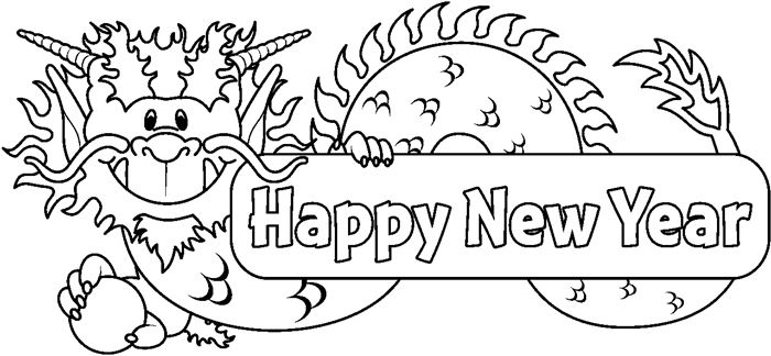 Free Happy New Year Black And White Clipart, Download Free.