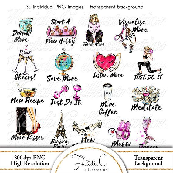 Icon Clipart Planner Printable icons Printables Blog clipart.
