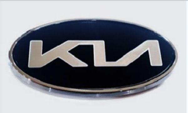 Burlappcar: New KIA logo..