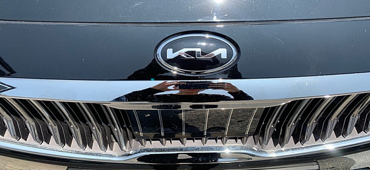New Kia Logo Badge Spotted On Actual Car, Looks More Stylish.