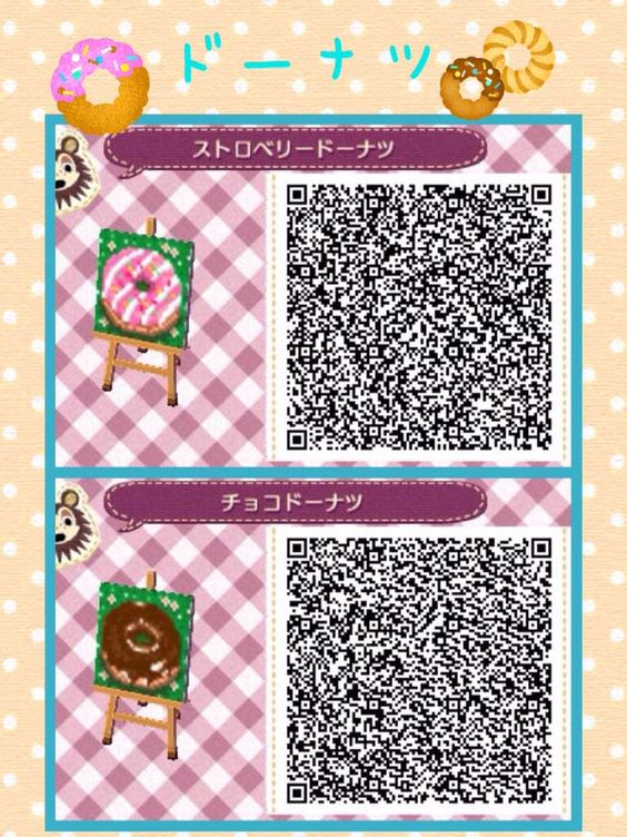 Animal crossing new leaf clipart qr codes.