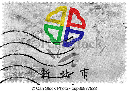 Clip Art of Flag of New Taipei City, Taiwan, old postage stamp.