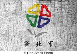 New taipei city Stock Illustration Images. 56 New taipei city.