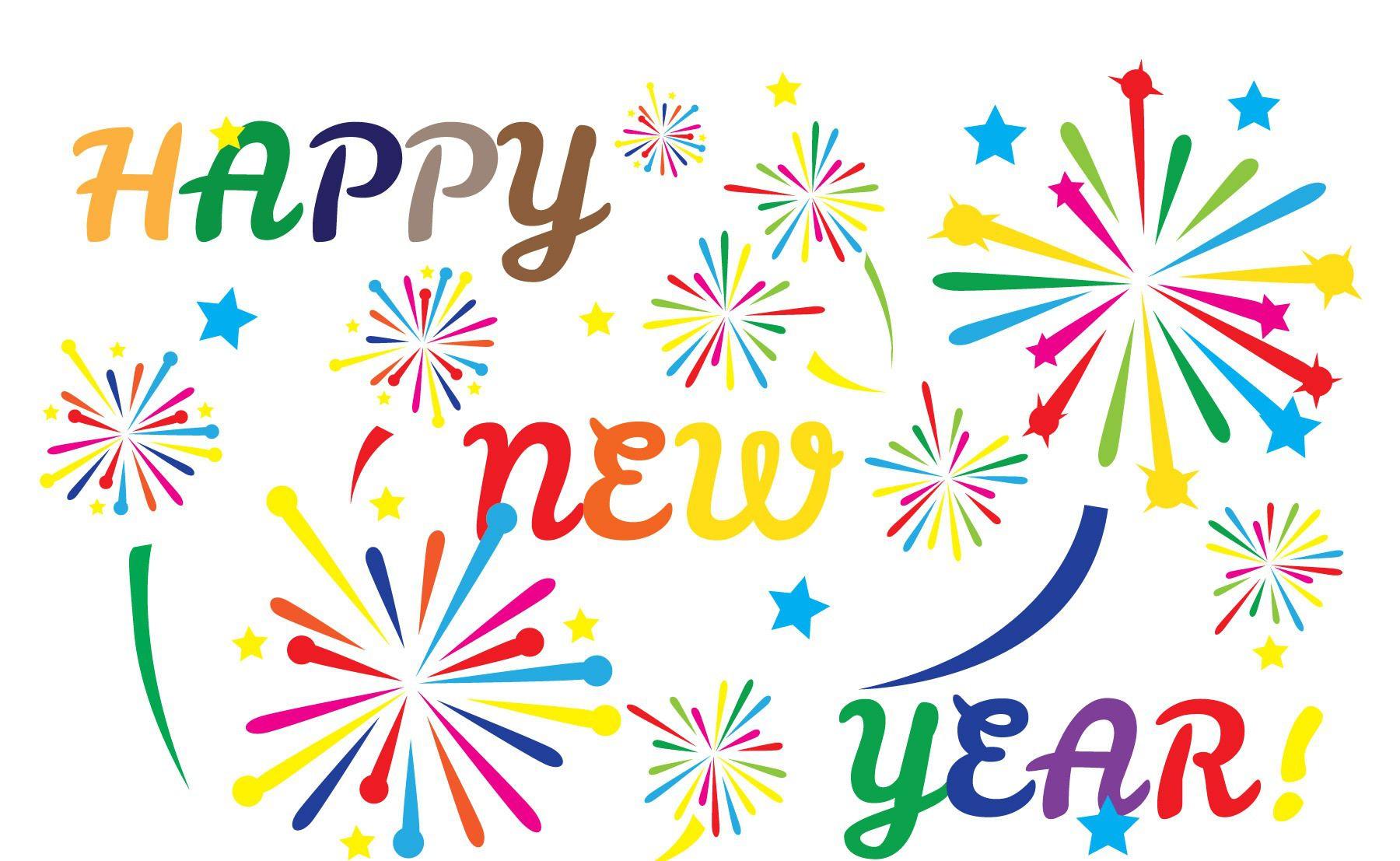 Clip Art. Happy New Year Clipart Free. Drupload.com Free Clipart.