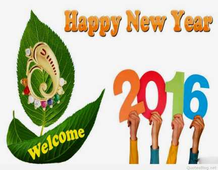 New year bells clipart.