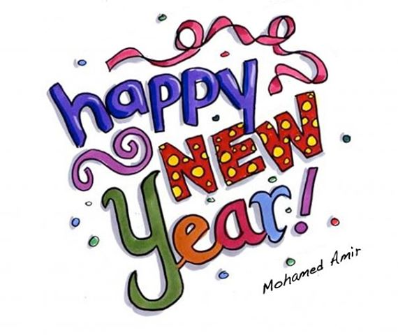 Funny New Year's Clipart.