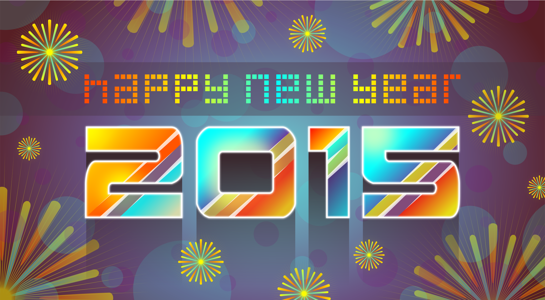 Real estate new year clipart.