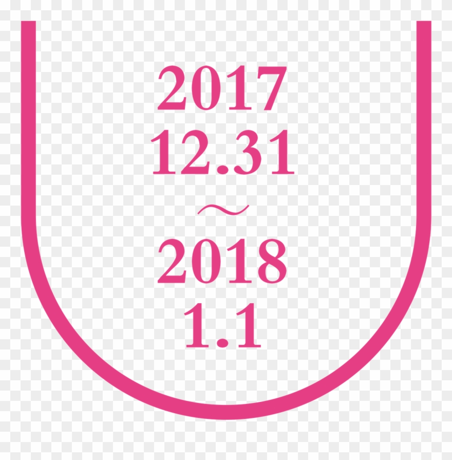Xintianti New Year Countdown.