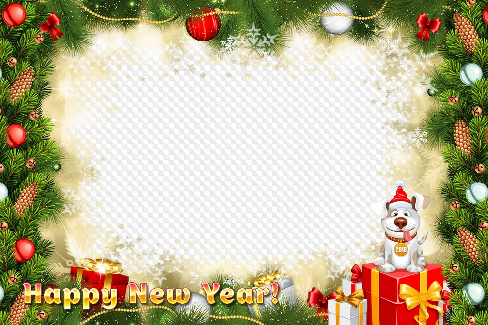 New Year Free photo frame ( PNG.