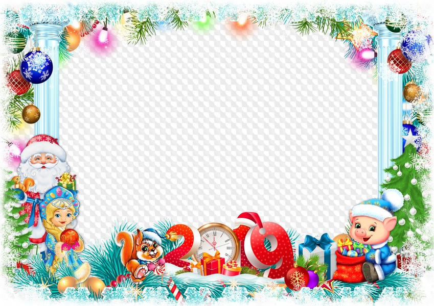 New Year, Horizontal photo frame 2019, PSD, PNG. Transparent.