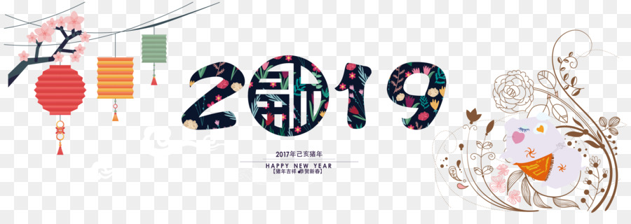 Chinese New Year Template png download.