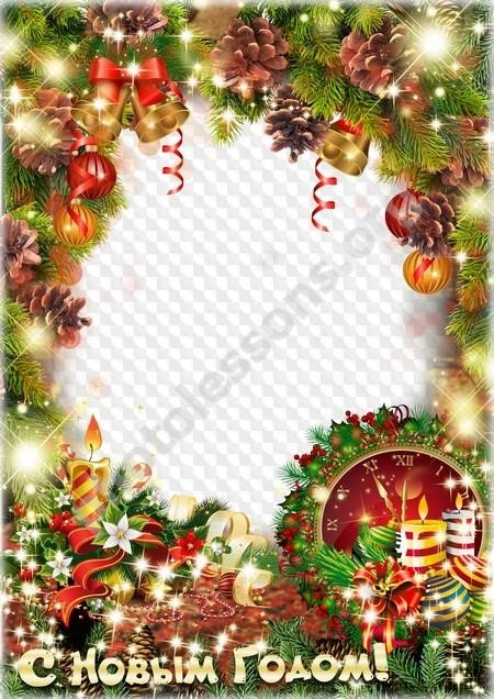 Happy new year! Template photo frame PSD, PNG..