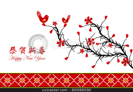 New year greetings clipart.