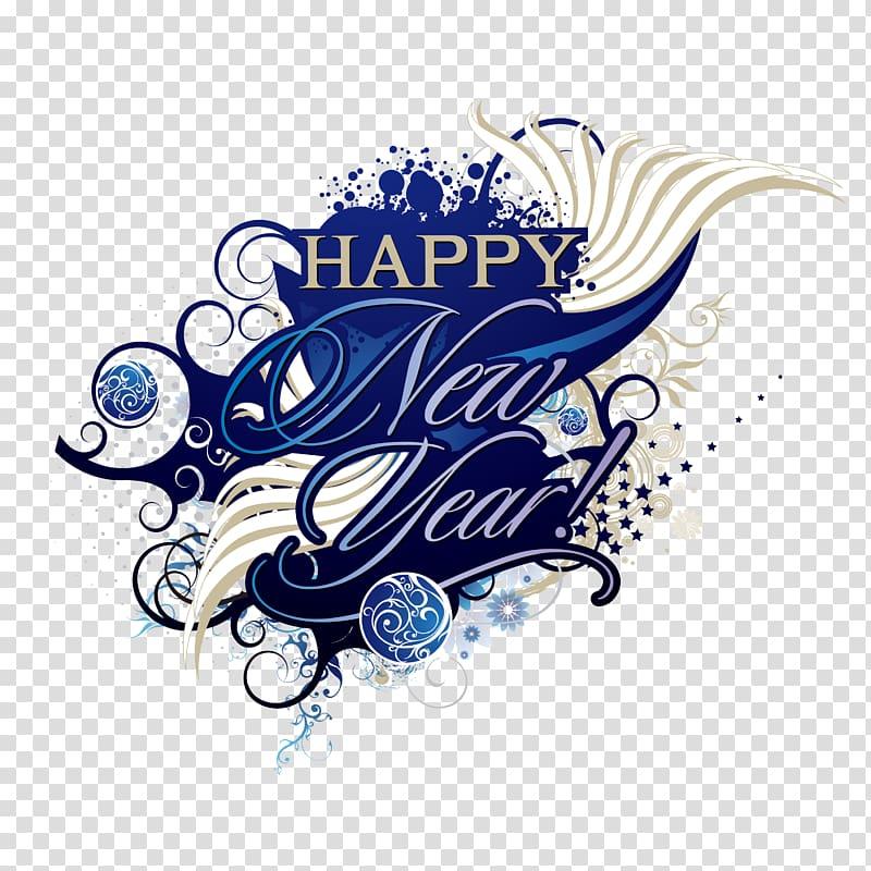 Blue, white, and yellow happy new year artwork, New Years.