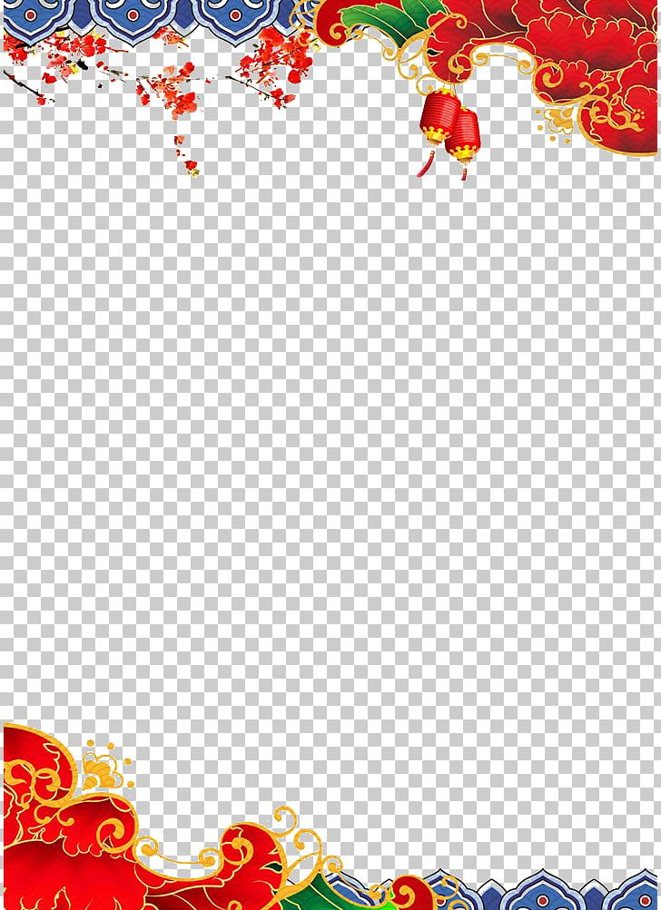 Chinese New Year New Years Day New Years Eve PNG, Clipart.