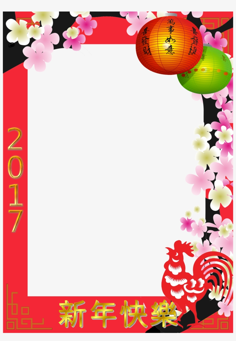 Happy New Year Border Clipart.