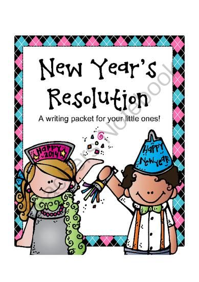 FREE New Years Resolution Writing Sheet from Mommy & Me.