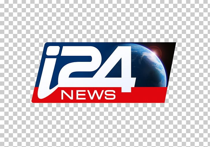 Israel I24NEWS Television Channel Logo PNG, Clipart, 24.