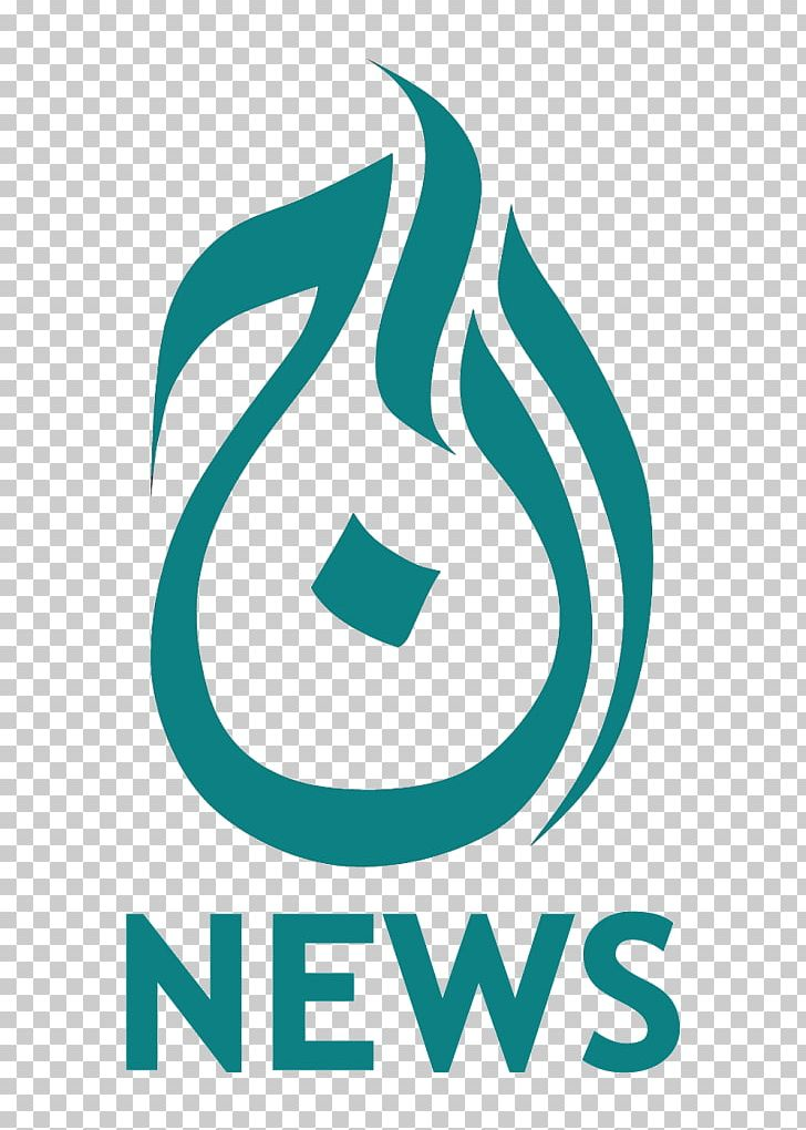 Logo Pakistan Aaj News Television Channel PNG, Clipart, Aaj.