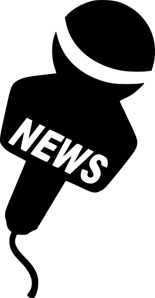 News Icon Png #255663.
