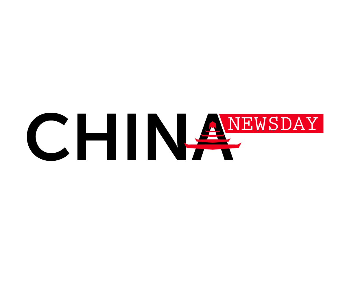 Serious, Professional, Advertising Logo Design for China.
