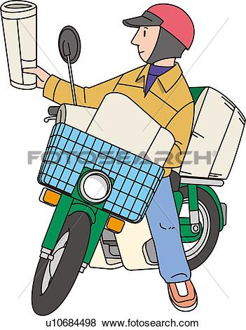 Newspaper Delivery Clipart (35+).