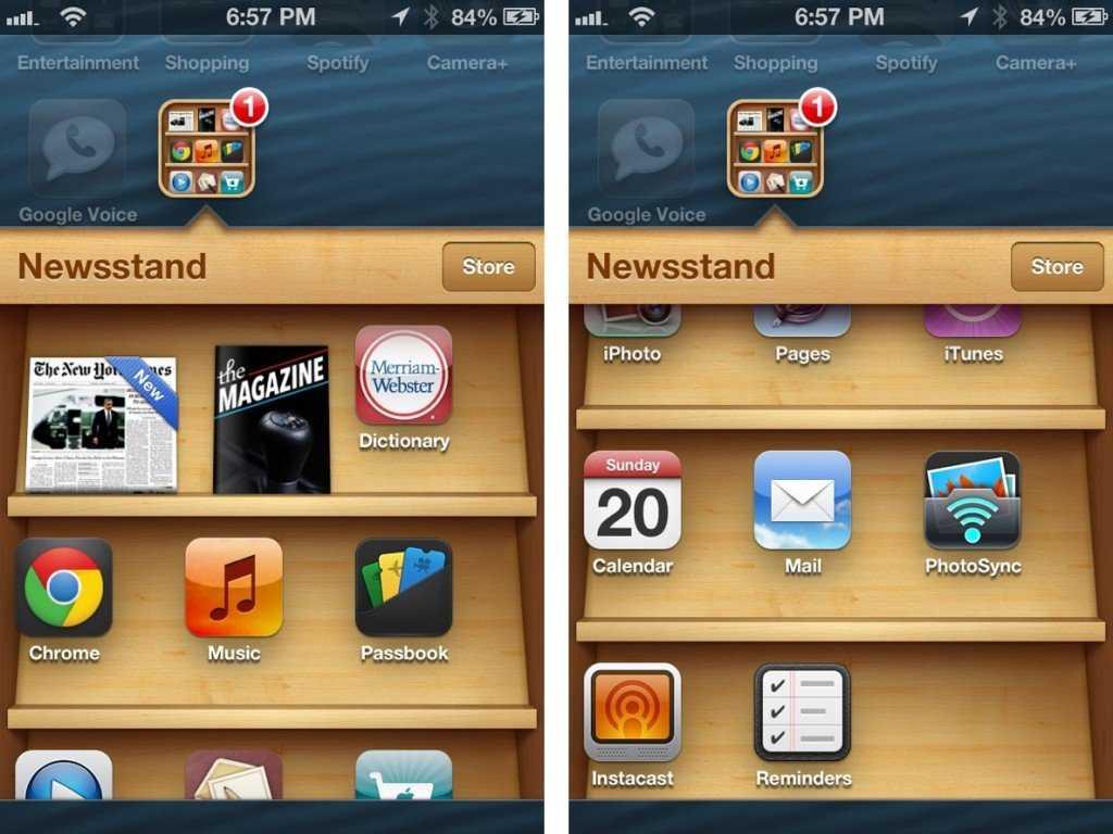 Hide Apps In Newsstand App.