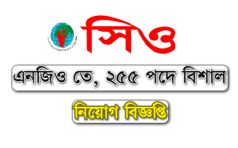 SEHEO NGO Job Circular & Application Process 2019.
