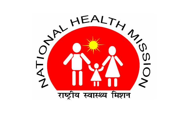 NHM Assam Job for State Programme Coordinator.