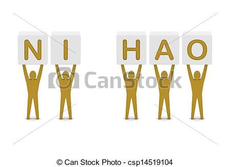 Stock Illustration of Men holding the phrase ni hao (hello in.