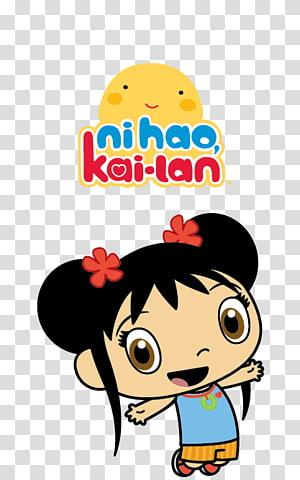 Ni Hao Kailan PNG clipart images free download.