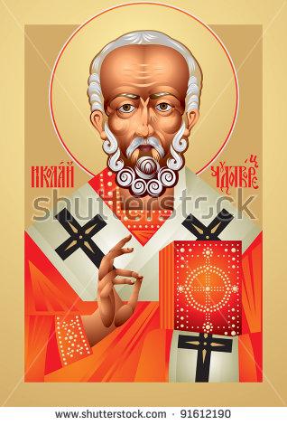 Saint Nicholas Icon In Vector, Nikolaos The Wonderworker, Bishop.