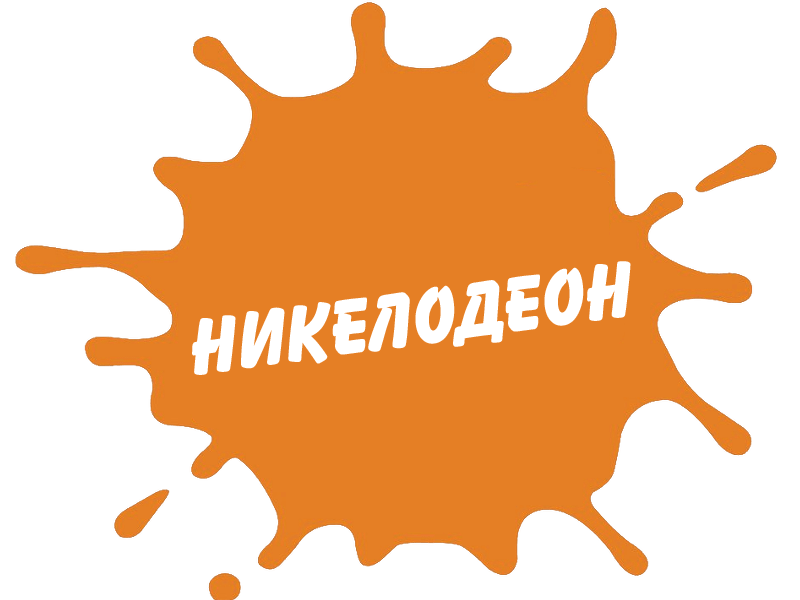 Nickelodeon Splat Logo.