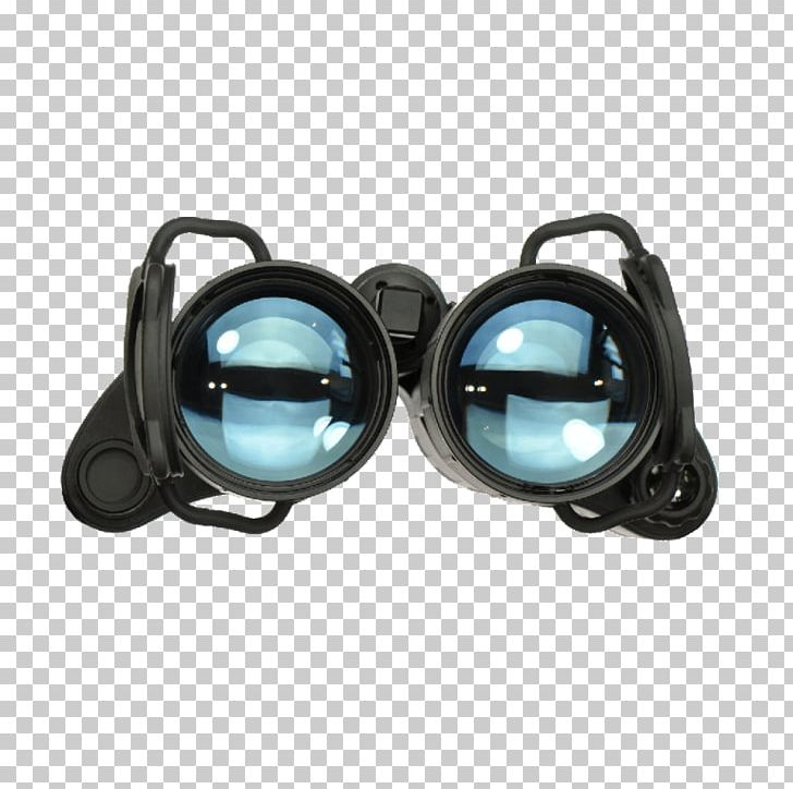 Binoculars Armasight Dark Strider Gen 1+ Night Vision Device.