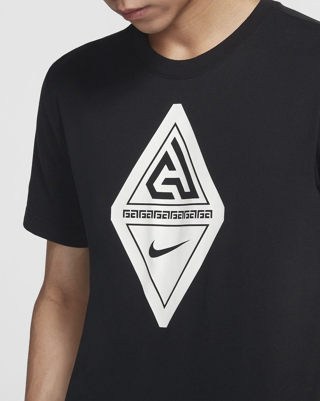Giannis Nike Dri.