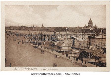 Blagoveshchensky Bridge Stock Photos, Royalty.