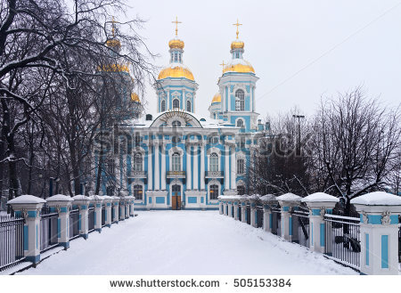 Naval Cathedral Stock Photos, Royalty.